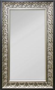 Artlink Spiegel Wismar Zilver 50x120 cm