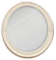 Artlink Spiegel Antique Wit Ovaal 50x60 cm
